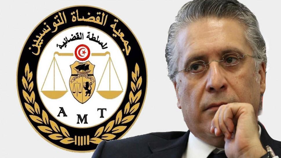جمعية القضاة التونسيين