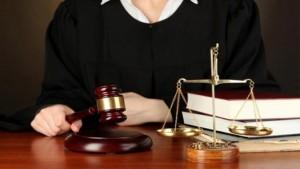 القضاة