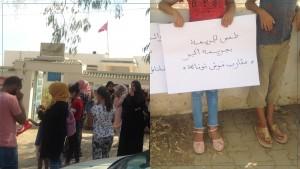 قضية مصب القنة : أهالي عقارب يحتجون أمام محكمة الناحية