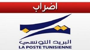 كاتب عام نقابة البريد : وزارة الإشراف ترفض التفاوض منذ 6 أيام