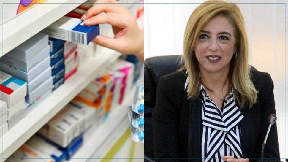 سنية بالشيخ : تقليص آجال منح رخص ترويج الادوية الى سنة واحدة