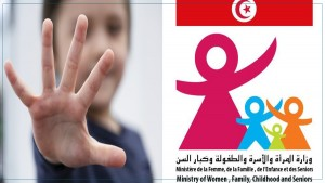 اثر استغلال أطفال للتعبئة لصالح طرف سياسي...وزارة المرأة تتدخل