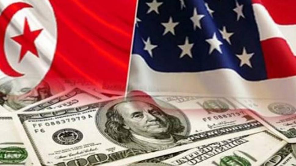 هبة أمريكية لتونس