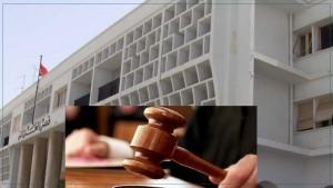 محكمة بصفاقس