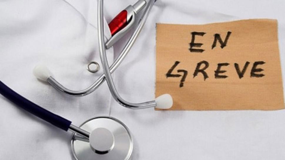 الجامعة العامة للصحة تتمسك بإضراب  4 و 5 سبتمبر 2019