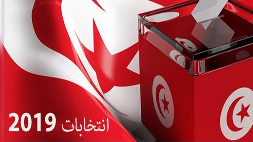 صفاقس : القبول النهائي لـ 97 قائمة مترشحة للانتخابات التشريعية