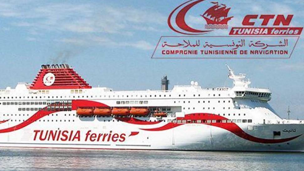 الشركة التونسية للملاحة  ميناء جنوة الايطالي