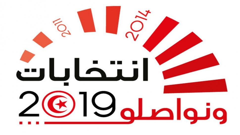 اليوم : انطلاق الحملة الانتخابية للاستحقاق الرئاسي في الخارج