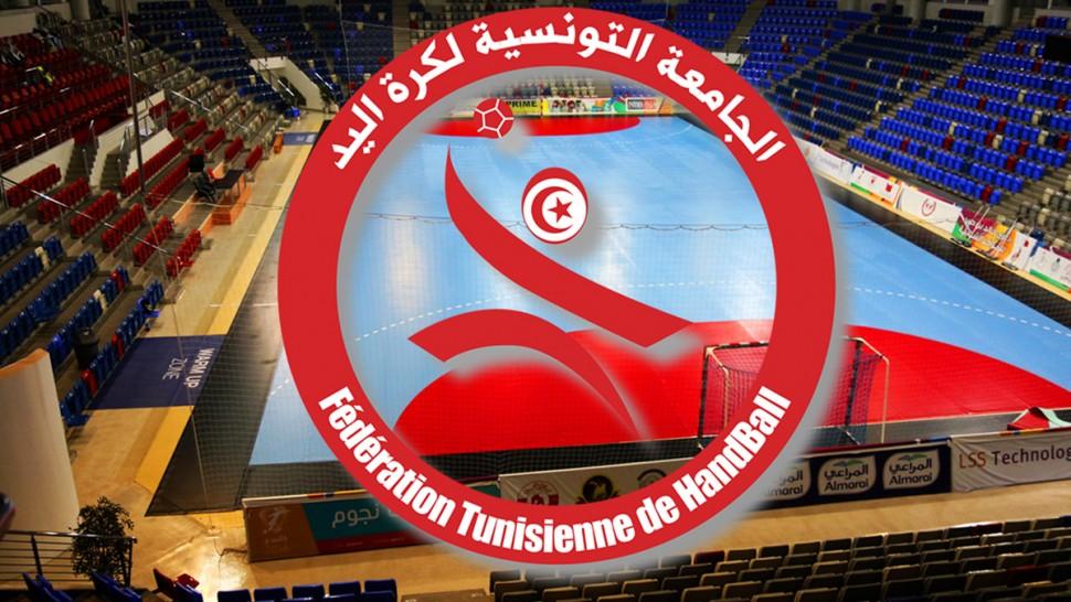 اليوم: انطلاق البطولة الوطنية لكرة اليد