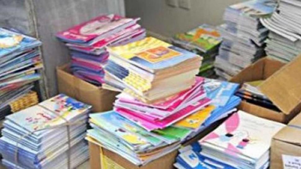 الكتب المدرسية  وزارة التربية