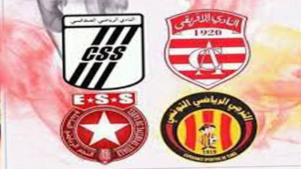 النوادي التونسية