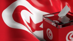حملة انتخابية انتخابات تشريعية