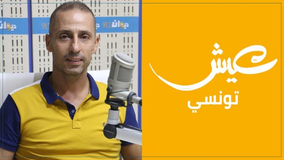 رئيس قائمة عيش تونسي زياد الملولي : سنعمل على تجميع التربية و التعليم والتكوين والتشغيل في وزارة واحدة