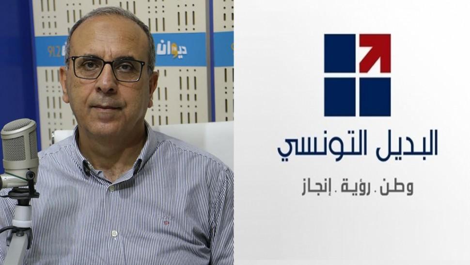 انتخابات تشريعية قائمة حزب البديل التونسي