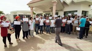فرع النقابة الوطنية للصحفيين التونسيين صفاقس سيدي بوزيد الاذاعة التونسية