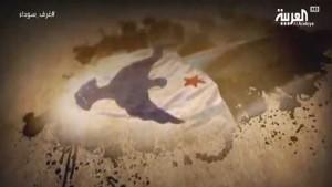 حركة النهضة تعلن اعتزامها مقاضاة قناة قامت ببث وثائقي يتهمها بحيازة جهاز سري