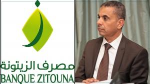Banque Zitouna  Nabil El Madani