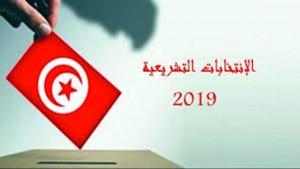 الانتخابات التشريعية 2019