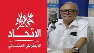 محمد علولو