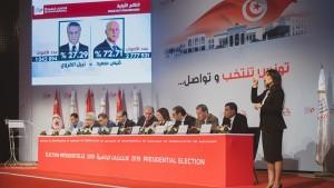 الرئاسية المبكرة:هيئة الانتخابات تعلن اليوم عن النتائج النهائية