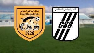 رسميا: مباراة النادي البنزرتي والنادي الصفاقسي يوم الأربعاء القادم