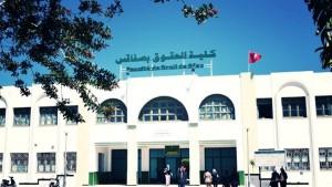 كلية الحقوق بصفاقس: الإشكاليات الانتخابية محور درس داخلي بمناسبة افتتاح السنة الجامعية