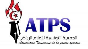 الجمعية التونسية للإعلام الرياضي تسهل عمل الصحفيين في مباراة الكلاسيكو