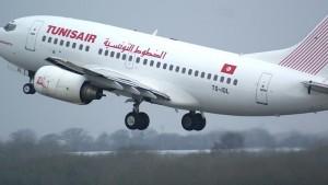 الخطوط التونسية توضّح أسباب الاضطراب الذي طرأ على عدد من الرحلات