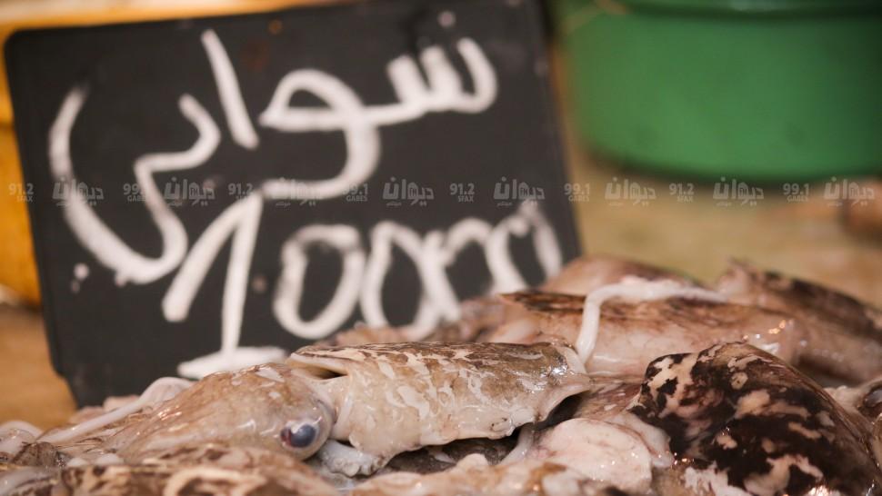 أسعار الأسماك بسوق الحوت باب الجبلي بتاريخ 26 أكتوبر 2019