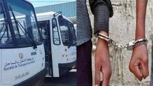 المهدية : إيقاف عونين بشركة النقل بالساحل متهمين بالسرقة