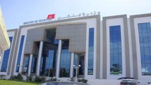 شركة النقل بالساحل وزارة النقل شركة نقل تونس