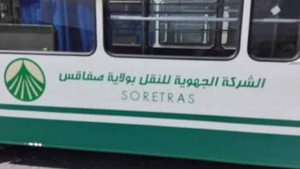 صفاقس : مواطنون يحتجزون حافلتين تابعتين للـ ''سوريتراس''