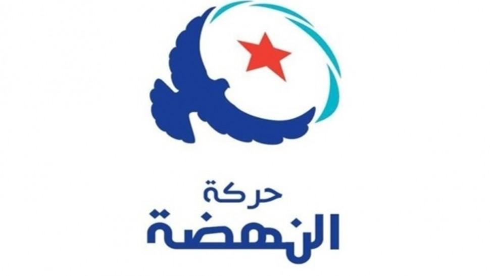 اليوم وغدا : انعقاد مجلس شورى حركة النهضة