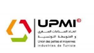 ملتقى حول اشكاليات المؤسسات الصناعية في صفاقس