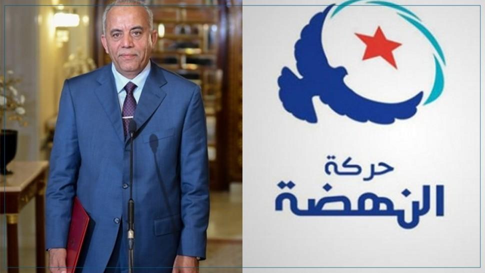 حركة النهضة : الحبيب الجملي مستقل ويتطلع إلى إحداث نقلة إيجابية في حياة التونسيات والتونسيين