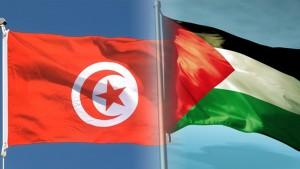 تونس تحذّر من التبعات الخطيرة لتشريع الاستيطان على القضية الفلسطينية