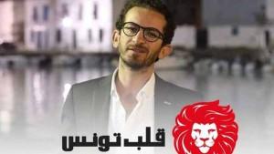 أسامة الخليفي  سميرة الشواشي  حزب قلب تونس