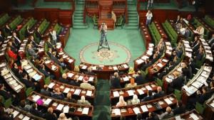 الجمع بين عضوية مجلس نواب الشعب وعضوية المجالس البلدية .. البرلمان يوضح