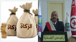 لأول مرة في تونس : المصادقة على إحداث صندوق زكاة ببلدية الكرم