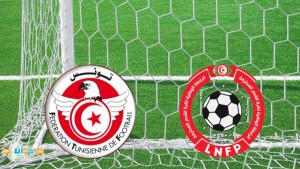 الرابطة الوطنية لكرة القدم المحترفة