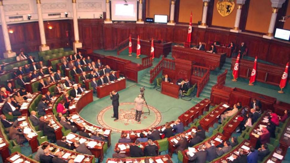 مكتب مجلس نواب الشعب   النظام الداخلي  مدوّنة سلوك برلمانية