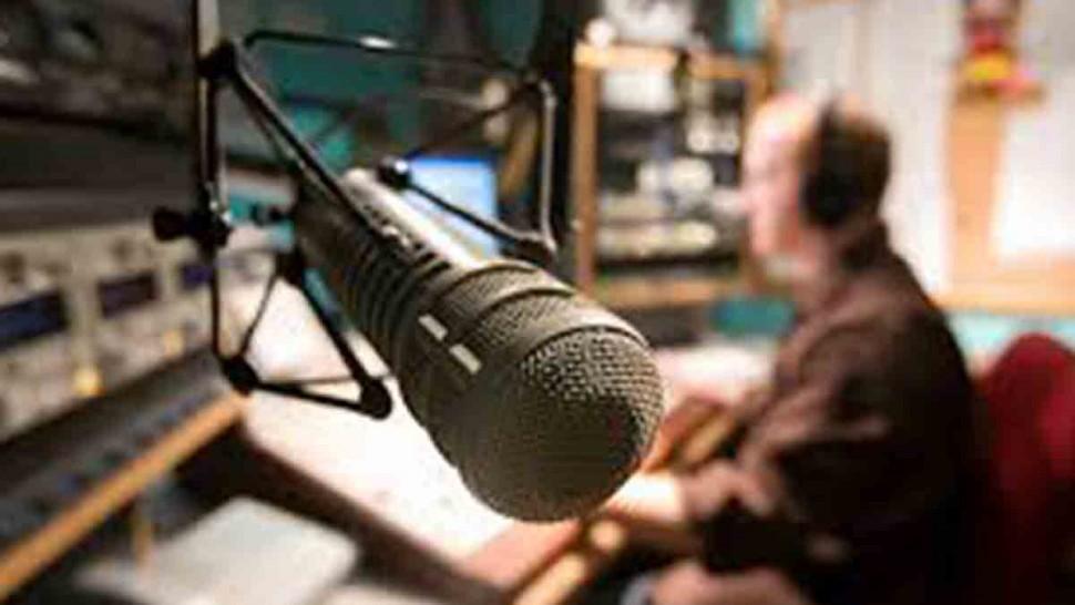 الفساد   الهيئة الوطنية لمكافحة الفساد   راديو  نزاهة أف أم