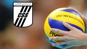 الكرة الطائرة النسائية : النادي الصفاقسي يفوز على الأولمبي القليبي