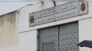 الماء الصالح للشرب الإدارة العامة للسجون والإصلاح  سجن برج الرومي