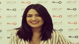 نسرين لعماري(نائبة في البرلمان): قرارُ دخول مشروع تونس لحكومة الشاهد غلطة استراتيجية