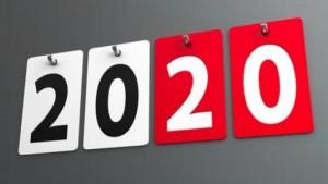 العطل الرسمية  2020