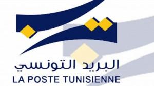البريد التونسي يزيد في تعريفات الخدمات المالية