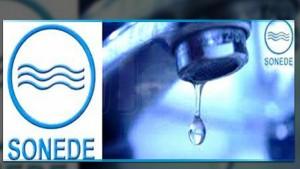 اضطرابات في توزيع الماء الصالح للشرب