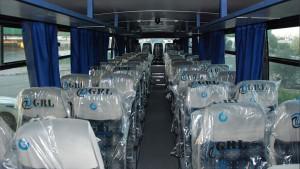 حافلة جديدة