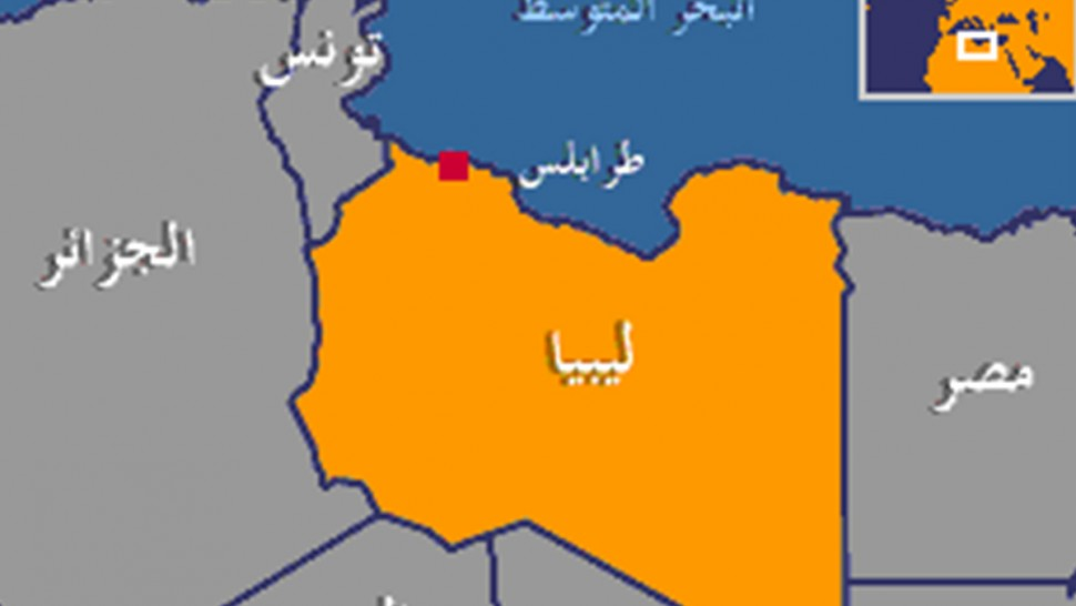 الجزائر تحتضن اجتماعا لوزراء خارجية دول الجوار الليبي